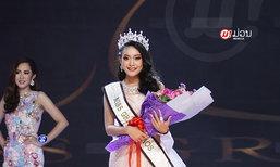 """ໄດ້ແລ້ວ Miss Grand Laos 2019! """"ມະໄລລັກ ພະຈັນ"""" ສາວປາກເຊໄວ 24 ປີ ຄວ້າມຸງກຸດໄປຄອງ"""