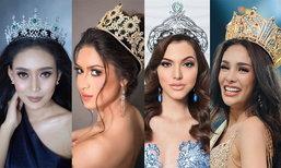 ໃຜເປັນໃຜໃນ Miss Grand International 2019 : ເຜີຍໂສມໜ້າຜູ້ເຂົ້າປະກວດທັງໝົດຈາກ 60 ກວ່າປະເທດ
