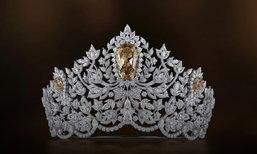ເຜີຍໂສມມຸງກຸດ Miss Universe 2019 ຮູບຊົງໃໝ່ ມູນຄ່າ 5 ລ້ານໂດລາສະຫະລັດ