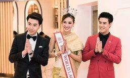 """""""ເຈນນີ້"""" ພ້ອມດ້ວຍທັບດາລາ-ຄົນດັງລາວ ເຂົາຮັບລາງວັນ Thailand Digital Awards 2020 ຢູ່ໄທ"""