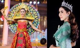 """ສົ່ງແຮງໃຈແຮງເຊຍໃຫ້ """"ຕຸບີ່ ອາລິຍາ"""" ຄວ້າມຸງກຸດ Miss International Queen 2020"""