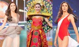 ປັງທຸກຊຸດ! ສ່ອງພາບ ຕຸບີ່ ອາລິຍາ ໃນການປະກວດ Miss International Queen 2020