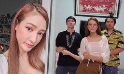 ງານນີ້ ເຈນມາເອງ! ເຈົ້າຂອງມຸງກຸດ Miss World Laos 2017 ໂຊສະເຕັບການເຕັ້ນເພງທີ່ກໍາລັງເປັນກະແສ