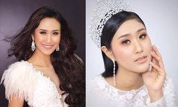 ອອນອານົງ Miss Universe Laos 2018 ຫວັງຢາກພັດທະນາການທ່ອງທ່ຽວທີ່ຍືນຍົງໃນປະເທດລາວ