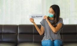 """ໄວຣັດກໍຍັງຢູ່ ຊີວິດກໍຍັງຕ້ອງໄປຕໍ່ """"New Normal"""" ຈະກາຍເປັນສິ່ງທີ່ເຮົາພົບໄດ້ໃນທຸກໆມື້"""