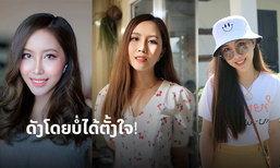 ດັງໂດຍບໍ່ໄດ້ຕັ້ງໃຈ! ນົກ The WOW Laos ເຜີຍຈຸດເລີ່ມຕົ້ນເຂົ້າວົງການບັນເທີງໄດ້ແນວໃດ?