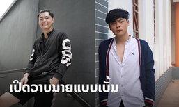 """ເປີດວາບ """"ເບັ້ນ Lao Supermodel 2019"""" ພ້ອມບອກຕໍ່ທັກສະການເດີນແບບທີ່ດີຄວນເປັນແນວໃດ?"""