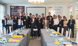 Lanexang Assurance Launches the Most Exclusive Health Insurance Product in Laos