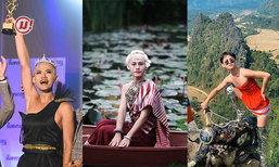 """ຮູ້ຈັກ """"ແອງຈີ້"""" ສູ້ຊົນເຖິງຂີດສຸດ ຈົນໄດ້ເປັນຜູ້ຊະນະ The Survival Laos ຄົນທຳອິດ"""