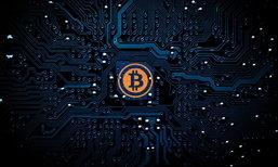 ມາຮູ້ຈັກກັບ Bitcoin ສະກຸນເງິນດິຈິຕອນ ອະນາຄົດຂອງການເຄື່ອນໄຫວເງິນຕາໂລກ