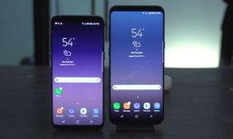 ຂໍ້ມູນ Consumer Reports ຈັດອັນດັບ Samsung Galaxy S8 ເໜືອກວ່າ iPhone 7