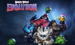 Rovio ຜູ້ສ້າງເກມຊື່ດັງເປີດໂຕເກມໃໝ່ Angry Birds Evolution