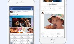Facebook ສາມາດສະແດງຄວາມເຫັນດ້ວຍຮູບເຄື່ອນໄຫວ (GIF) ໄດ້ແລ້ວ!