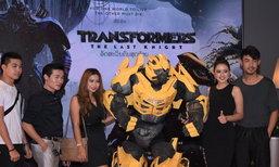 ເມເຈີລາວ ຈັດສາຍຮອບພິເສດ Transformers: The Last Knight ຄົນດັງເຂົ້າຮ່ວມຊົມເຕັມໂຮງ