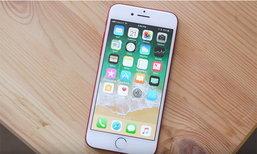 Apple ປ່ອຍອັບເດດ iOS 11 beta 2 ພ້ອມປັບປຸງລະບົບຫຼາຍຢ່າງ