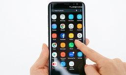 Samsung ອອກອັບເດດ TouchWiz ແກ້ປັນຫາໜ້າຈໍກະຕຸກ ແລະ ໜ່ວງໃນ S8 ແລະ S8+