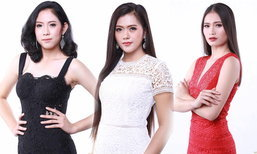 3 ຜູ້ເຂົ້າປະກວດ Miss Grand Laos ຂໍສະລະສິດຈາກການແຂ່ງຂັນ