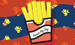 ສະຫຼອງວັນ French Fry Day (ມັນຝຣັ່ງຈືນ) ກັບ 5 ເລື່ອງຮອບໂລກກ່ຽວກັບມັນຝຣັ່ງຈືືນ