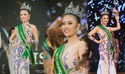 ມາຮູ້ຈັກກັບ ຟ້າໃສ ຈິນນາລີ ນໍລະສິງ ເຈົ້າຂອງຕຳແໜ່ງ Miss Grand Laos ຄົນທຳອິດ ງາມເລີດ ເໝາະສົມກັບຕຳແໜ່ງ