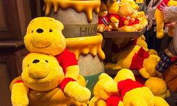 ຈີນແບນຕົວກາຕູນຊື່ດັງ Winnie the Pooh ເພາະມີຄົນນຳເອົາໄປລໍ້ລຽນວ່າຄ້າຍຄືທ່ານຜູ້ນຳ
