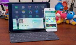 ດ່ວນ! ອັບເດດ iPhone ຂອງທ່ານເປັນເວີຊັນ 10.3.3 ແລ້ວຈະໄດ້ຮັບພື້ນທີ່ຄວາມຈຳເພີ່ມຂຶ້ນ 1GB