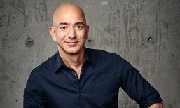 ມາໄວໄປໄວ ເຈບ ເບໂຊ ກັບໄປເປັນມະຫາເສດຖືອັນດັບ 2 ຂອງໂລກຄືເກົ່າ ຫຼັງລາຄາຮຸ້ນ Amazon ຕົກ