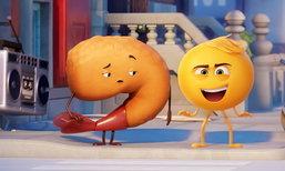 """The Emoji Movie ອາດເປັນຮູບເງົາທີ່ """"ຂີ້ຮ້າຍ"""" ທີ່ສຸດໃນລະດູການນີ້"""