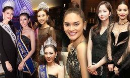 ນາງສາວນະຄອນຫລວງວຽງຈັນ ພ້ອມ ນາງງາມຈາກທົ່ວໂລກເຂົ້າຮ່ວມງານ Women's Journey Thailand 2017