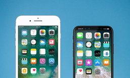 iPhone 8 ທີ່ແທ້ຈິງ ອາດມາພ້ອມໜ້າຈໍຂະໜາດໃຫຍ່ເຖິງ 6.5 ນິ້ວ