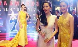 ລູກນຳ້ ວົງສິຣິ ຮ່ວມງານ Maya Awards 2017 ພ້ອມຮ່ວມເຟມຖ່າຍຮູບຄູ່ກັບ ອຳ້ ພັດສະລາພາ