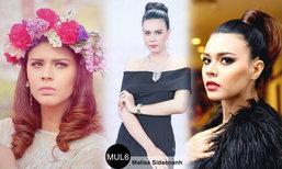 """ຜູ້ເຂົ້າປະກວດ Miss Universe Laos MUL6 ທີ່ມີເອກະລັກໂດດເດັ່ນ """"ມະລິສາ ສີດາຈັນ"""""""