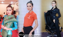 ພາມາຮູ້ຈັກກັບຜູ້ເຂົ້າປະກວດ Miss Universe Laos ໝາຍເລກ MUL2 ເຈນນີ້ ພົນຈັນເຮືອງ