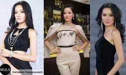 ເມ ວະລິສະລາ ຜູ້ເຂົ້າປະກວດ Miss Universe Laos MUL5 ຜູ້ທີ່ມີໂປຣຟາຍບໍ່ທຳມະດາ
