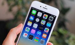 ຄວາມຈຳ iPhone ເຫຼືອໜ້ອຍຕ້ອງອ່ານ! 3 ວິທີງ່າຍໆໃນການລຶບຂໍ້ມູນໃນ iPhone ເພື່ອໃຫ້ໄດ້ພື້ນທີ່ເພີ່ມ