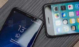 Samsung ບຽດ Apple ຕົກຕຳແໜ່ງ ຄອງສ່ວນແບ່ງການຕະຫຼາດສູງສຸດ, ແຕ່ iPhone ຍັງຄົງຂາຍດີອັນດັບ 1