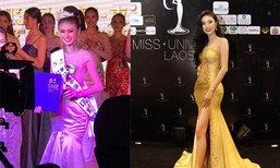 ມຸກ ກິດສະດາ ຄວ້າລາງວັນຂັວນໃຈສື່ມວນຊົນ ຈາກເວທີ 13th China-ASEAN Etiquette Pageant ທີ່ ສປ ຈີນ
