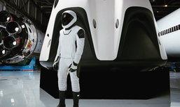 ອີລອນ ມັສ ເຜີຍຮູບພາບເພີ່ມເຕີມຊຸດນັກບິນອາວະກາດສະເປດເອັກ (SpaceX)
