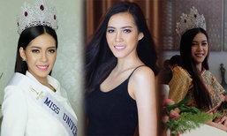 ສຸພາພອນ ສົມວິຈິດ Miss Universe Laos ໂຕເຕັງໃນຈາກໂຊນເອເຊຍ ໃນເວທີລະດັບໂລກ Miss Universe