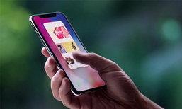 10 ສິ່ງທີ່ຄວນຮູ້ກ່ອນຕັດສິນໃຈເລືອກຊື້ iPhone X, iPhone 8 ແລະ iPhone 8 Plus