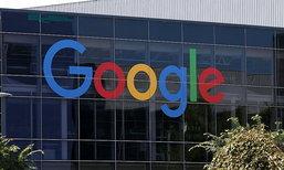 Google ທຸ້ມເງິນ 1.1 ຕື້ໂດລາ ຊື້ທີມງານດ້ານຮາດແວ ຂອງ HTC ເສີມຄວາມແຂງແກ່ນທຸລະກິດສະມາດໂຟນ