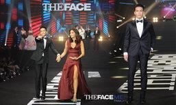 ໄດ້ແລ້ວ!! The Face Men ຄົນທໍາອິດຂອງໂລກ