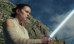 ມາແລ້ວ ຕົວຢ່າງທຳອິດຂອງ Star Wars : The Last Jedi