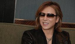 """""""ໂຢຊິກິ"""" ວົງ X Japan ບໍລິຈາກເງິນ 100.000 ໂດລາ ຊ່ວຍຜູ້ປະສົບໄພເຮີຣິເຄນທົ່ວສະຫະລັດ"""