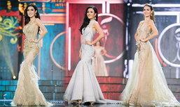 ງາມເລີດກັນທຸກຄົນ! ກັບຮອບ Preliminary Competition Miss Grand International