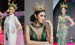 ຮູ້ຈັກ Ariska Putri Pertiwi ເຈົ້າຂອງຕໍແໜ່ງ Miss Grand International 2016 ກ່ອນຈະອໍາລາຕໍາແໜ່ງໃນຄືນນີ້