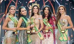Miss Grand ຈາກປະເທດເປຣູ ຄວ້າມຸງກຸດ ພ້ອມເປັນ Miss Grand International ຄົນທີ 5 ຂອງໂລກ