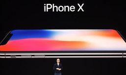 ຄ່າສ້ອມແປງຈໍ iPhone X ຈະສູງກວ່າເກົ່າສອງທົບ ແລະ ແພງເຖິງ 2 ລ້ານກວ່າກີບ