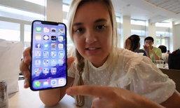 ວິສະວະກອນ Apple ຖືກໄລ່ອອກ ຫຼັງລູກສາວໂພສຄຼິບໂຊ iPhone X