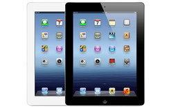 ທ່ານບໍ່ໄດ້ໄປຕໍ່! ແອັບເປິນກຽມຂຶ້ນບັນຊີ iPad ຮຸ່ນທີ 3 ເປັນສິນຄ້າຕົກຍຸກ ທ້າຍເດືອນນີ້