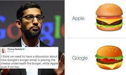 ຊີອີໂອ Google ສັ່ງທີມງານແກ້ໄຂ emoji ຮູບເບີເກີ້ ຫຼັງວາງຊີສຜິດຕໍາແໜ່ງ